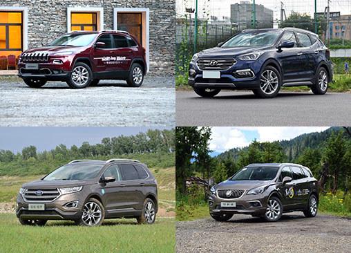 途观L/冠道加价无期 四款竞品SUV推荐