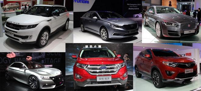 SUV独占半边天 解读广州车展20款首发车